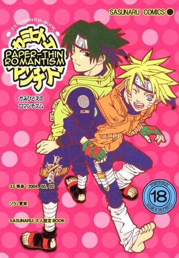 kamihitoe no romantism cover