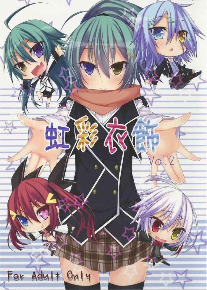 kousai ishoku vol 2 cover