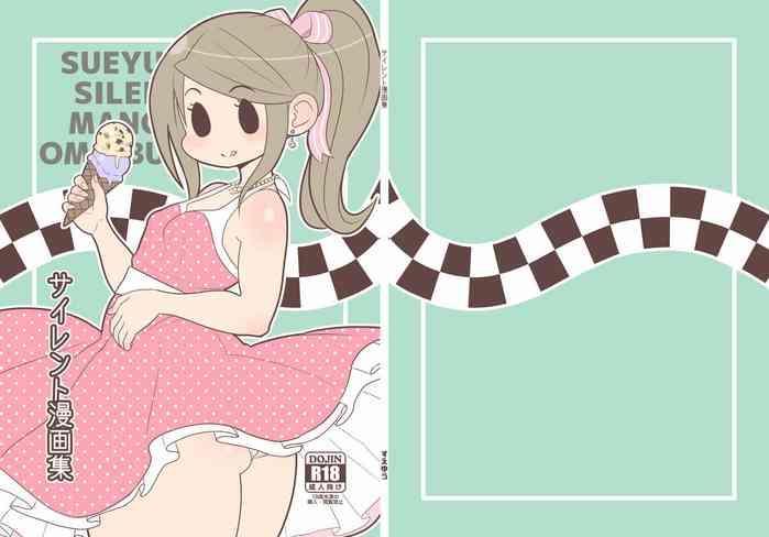 silent manga omnibus cover